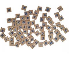 Jogo Conhecendo as Letras - Imagem 4/4